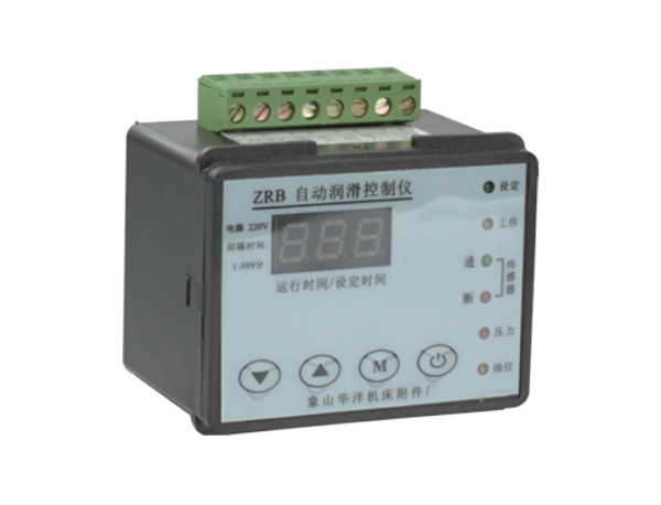 Automatic Lubrication Controller
